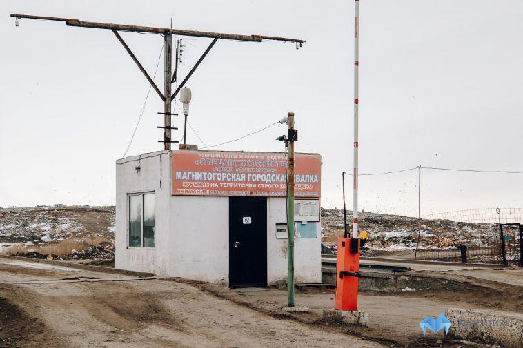 УФАС отменила аукцион на передачу земли под магнитогорской свалкой