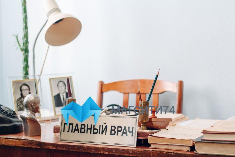 Главврач Белорецкой больницы ищет сотрудников через социальную сеть
