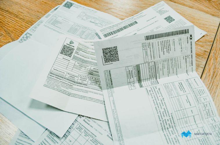 Долги по оплате коммунальных услуг запретили  передавать коллекторам