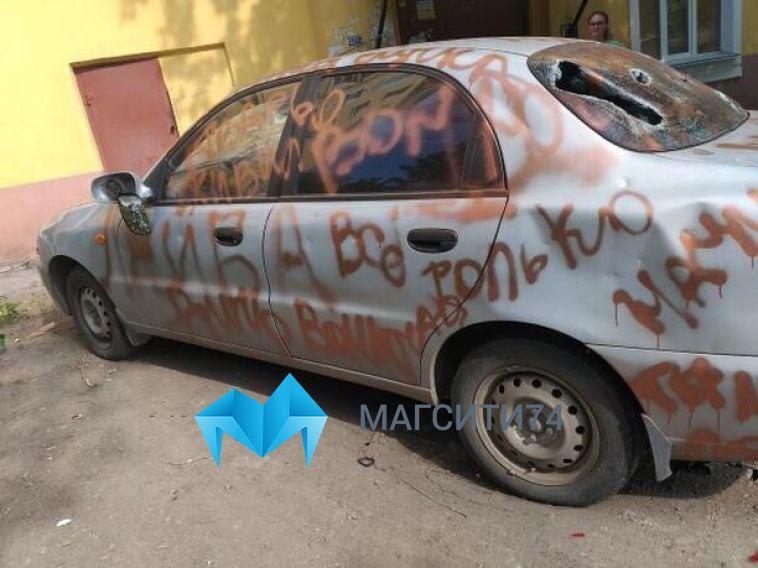 В Магнитогорске водителю отомстили «стрит-артом» на автомобиле