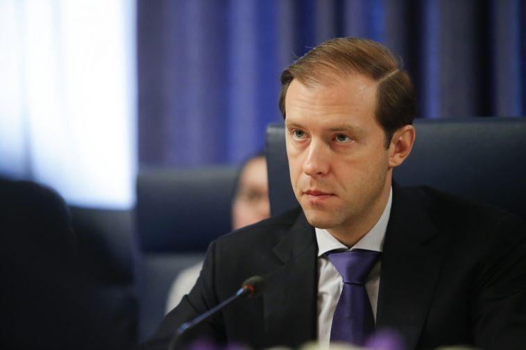 Компанию Путину в Магнитогорске составит глава минпромторга