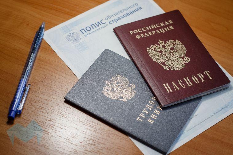 Россияне перейдут на электронные паспорта