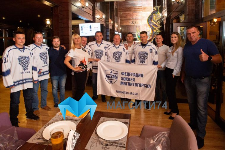 «Стрижам» вручили именные хоккейные майки