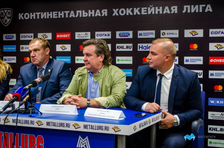 Максим Грицай покидает пост исполнительного директора «Металлурга»