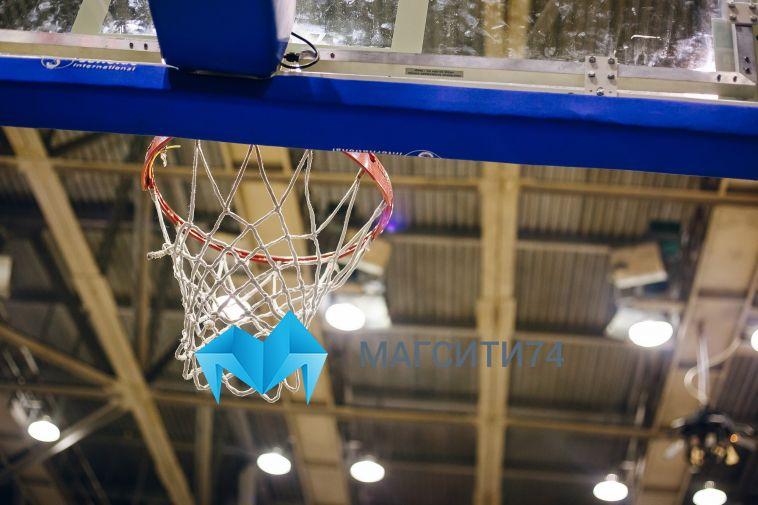Известен первый соперник магнитогорских баскетболистов в новом сезоне
