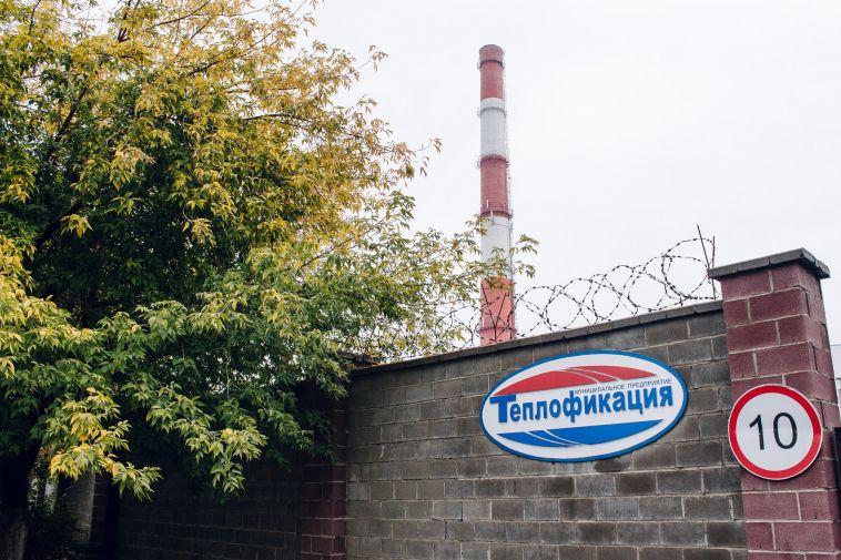 В Магнитогорске завершились основные этапы опрессовки