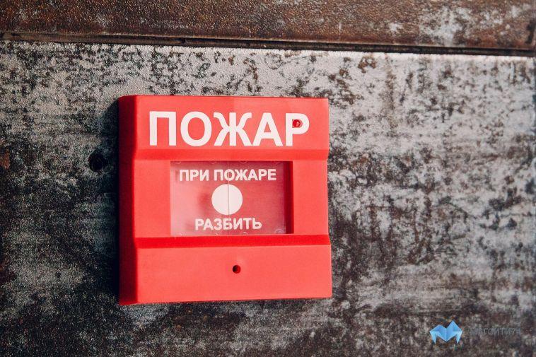 В субботу днем в Магнитогорске горел киоск