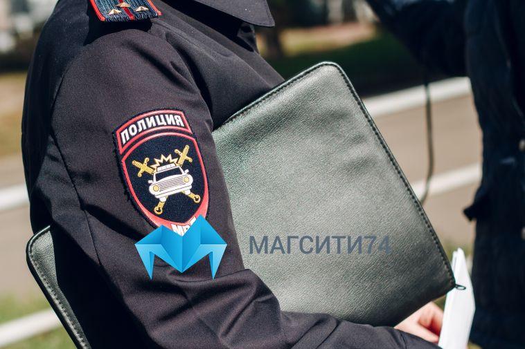 Магнитогорцев призывают сообщить в полицию о дикорастущей конопле