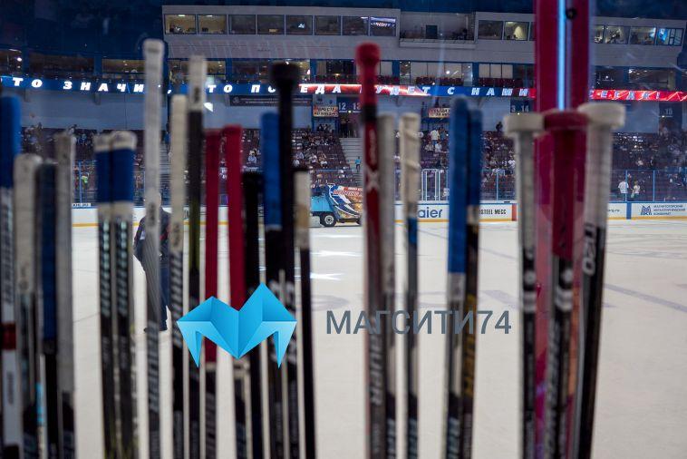 Магнитогорск примет предсезонный турнир команд Молодёжной хоккейной лиги