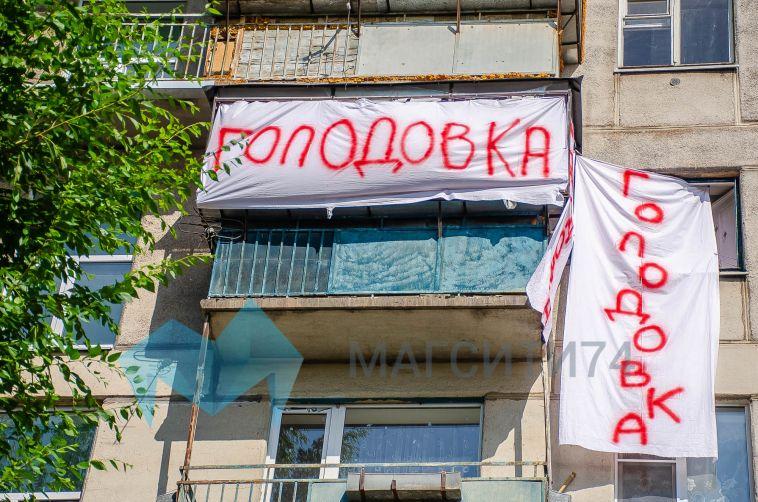 Жительница пострадавшего дома, объявившая голодовку, предъявила чиновникам новые требования
