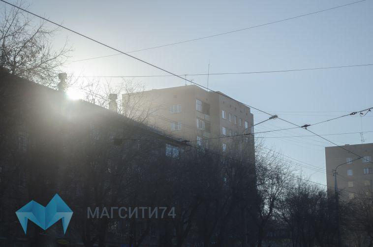 Жители Магнитогорска жалуются на смог в городе