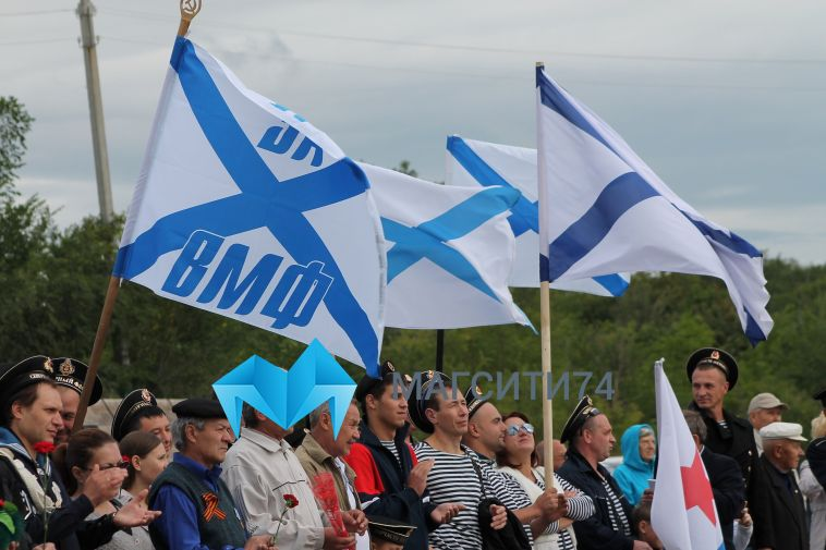 В Магнитогорске отметят День военно-морского флота