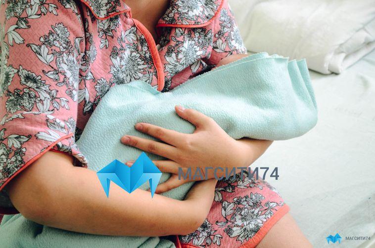 «Буквально запять минут»: жительница Магнитогорска родила сына вквартире