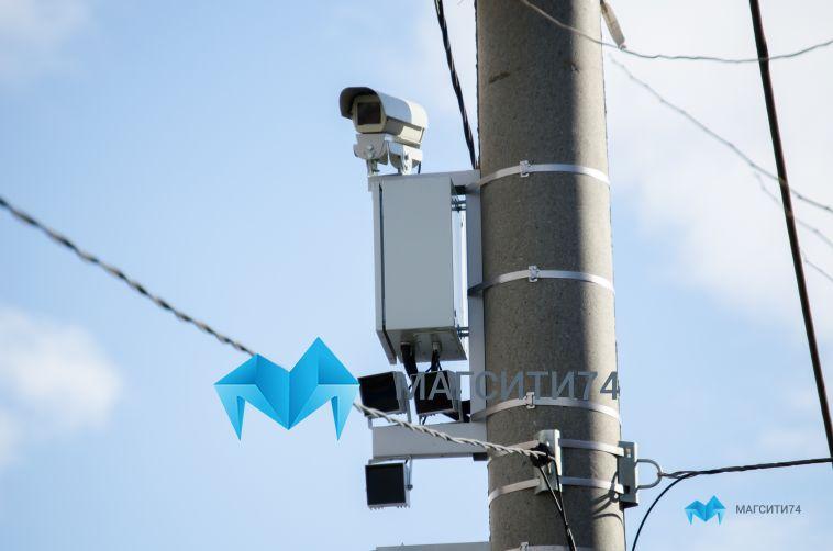 Расположение камер на дорогах Магнитогорска можно посмотреть в интернете