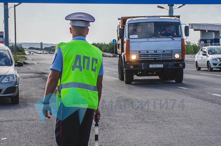 Более ста большегрузов подверглись проверки ГИБДД за два дня