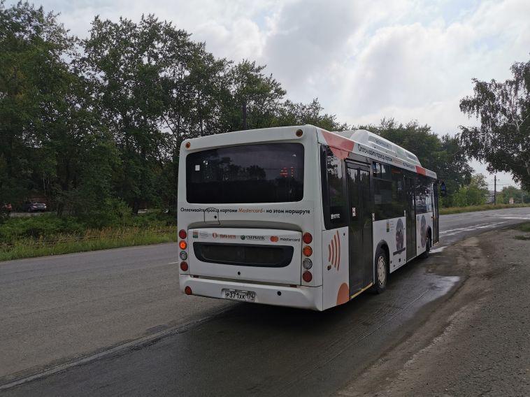 В аэропорту Челябинска пассажиров встретит умный автобус