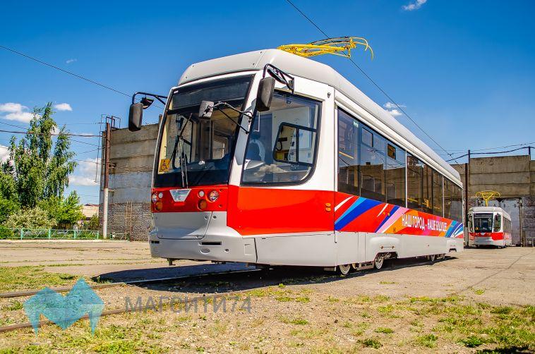 Маггортранс запустил приложение для отслеживания трамваев
