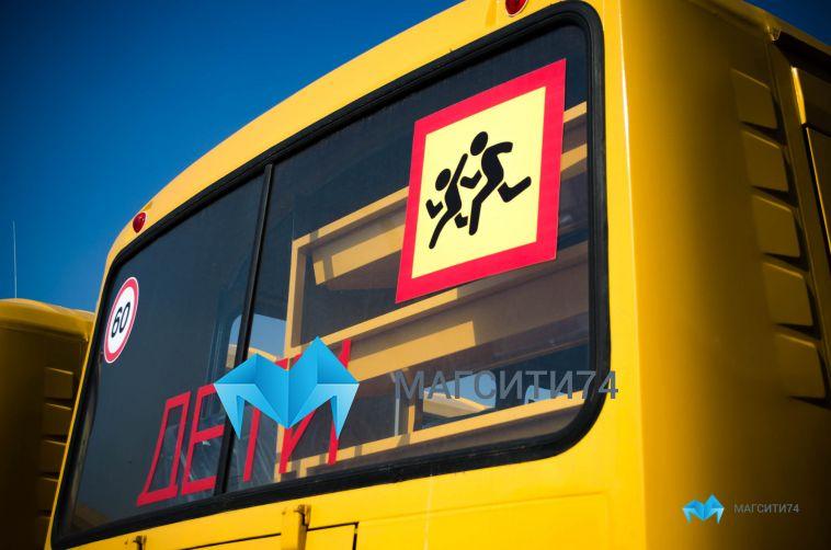 За полгода школьные автобусы перевезли почти 60 тысяч учеников