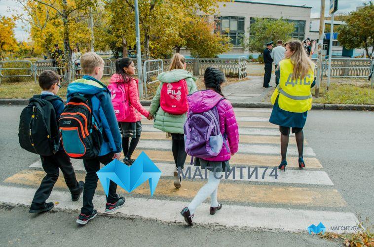 «Безопасная дорога — детям»: стартовал всероссийский творческий конкурс