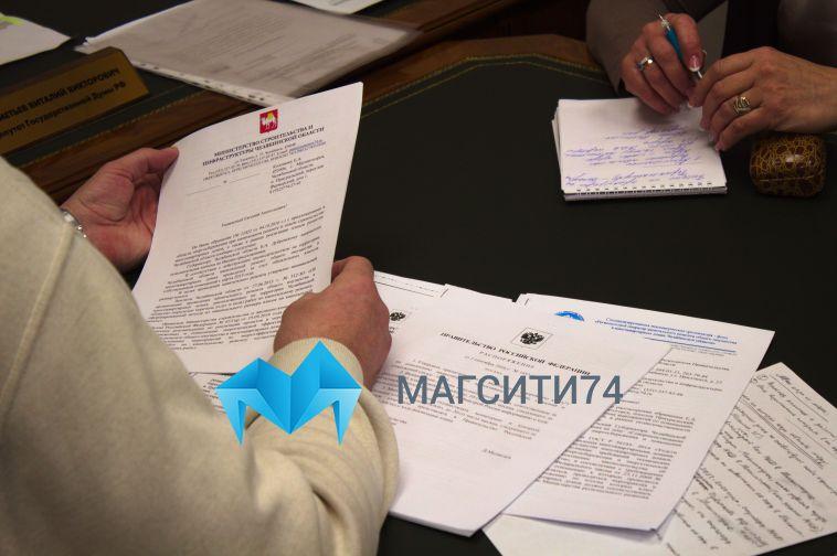Стартовал конкурс на должность министра промышленности Челябинской области