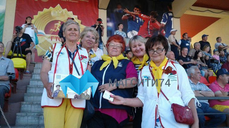 Магнитогорские «серебряные» волонтеры собрали более 130 тысяч рублей для ветеранов