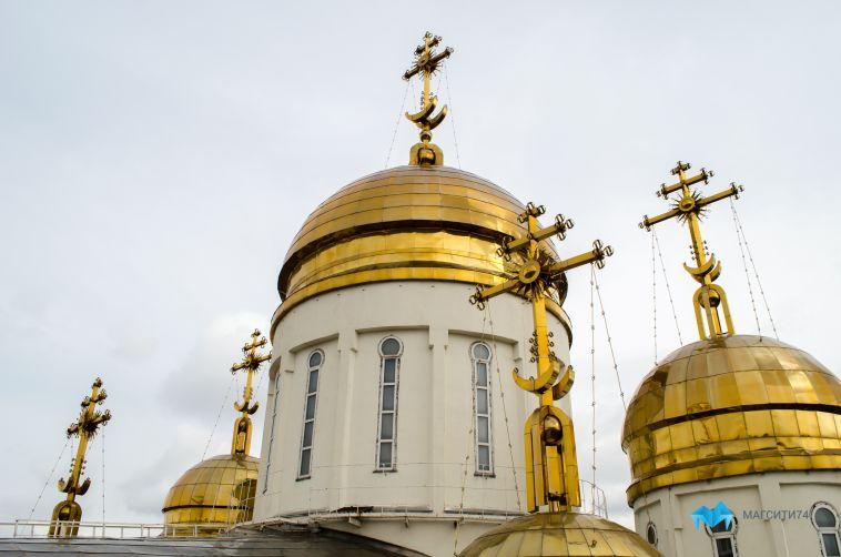 Магнитогорская епархия приглашает учеников и их родителей на молебен