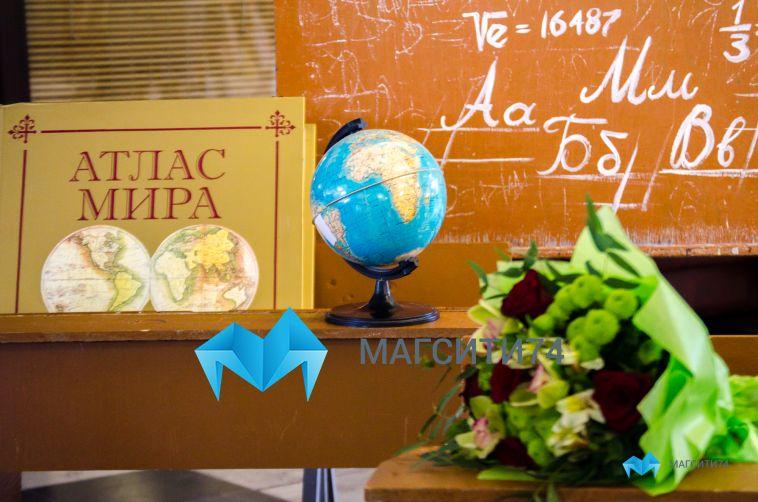 Девять магнитогорских школьников получат премию за научные успехи