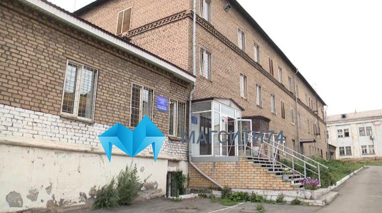 В Магнитогорске готовится к закрытию сразу два медучреждения