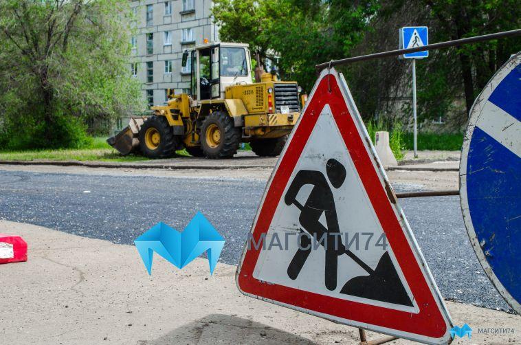В Магнитогорске продолжается вывоз мусора и ремонт дорог
