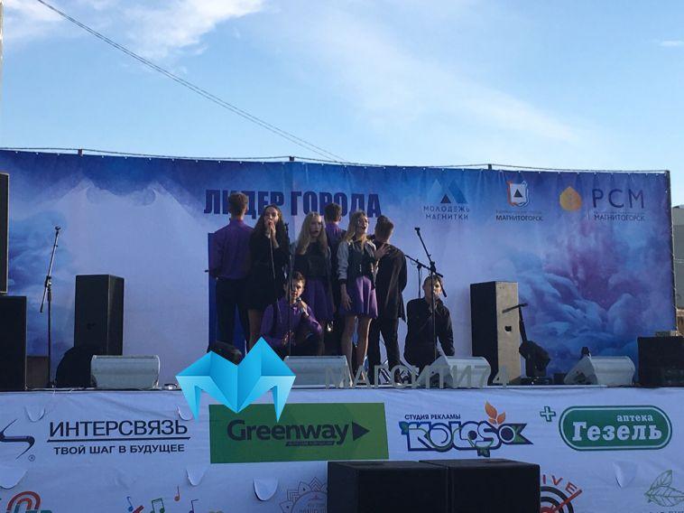В Магнитогорске прошло традиционное мероприятие «Лидер города М»