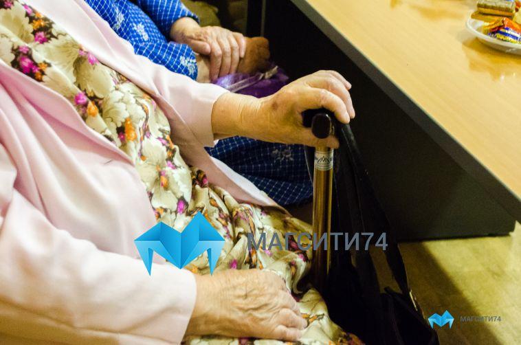 Пенсионерка перевела мошенникам более миллиона рублей за помощь в получении компенсации