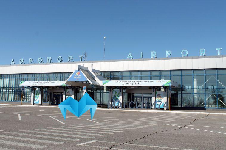 Магнитогорский аэропорт ждут серьезные изменения