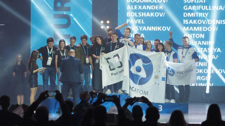 Магнитогорские студенты завоевали серебро мирового чемпионата профессий будущего