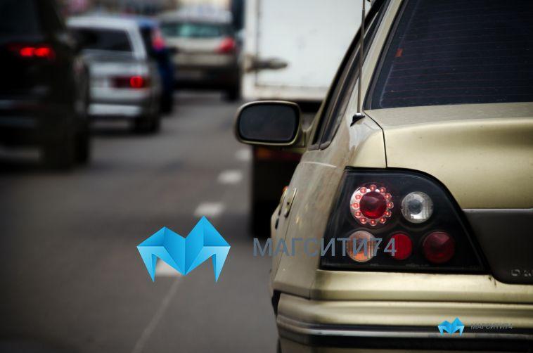 В Челябинской области снизится транспортный налог