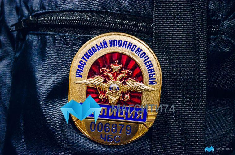 В Челябинской области выберут лучшего участкового