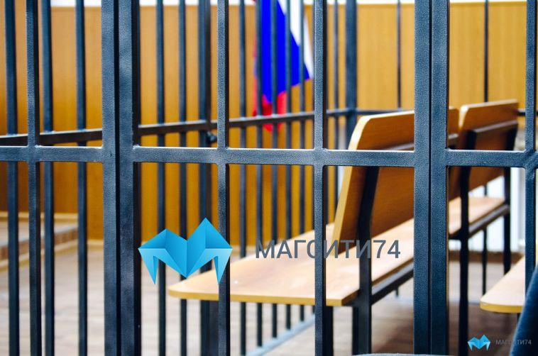 Юноша предстанет перед судом за убийство родной бабушки