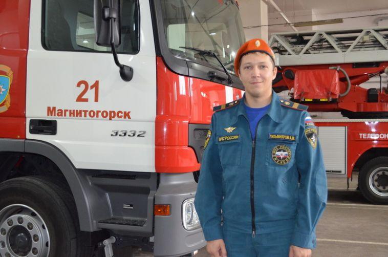 В Магнитогорске живут  лучшие пожарные области