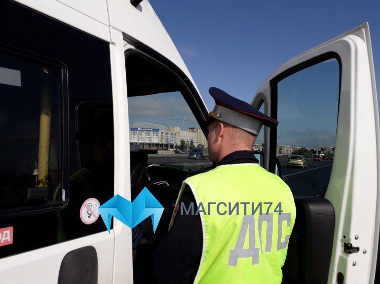 В Магнитогорске незаконно перевозили школьников