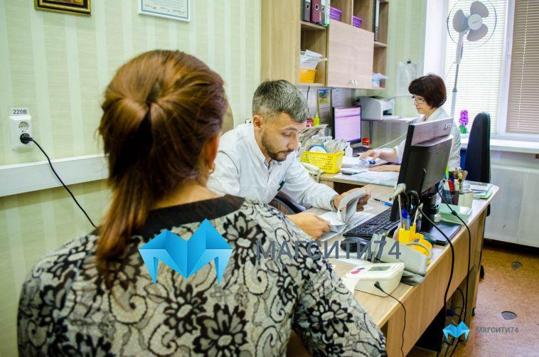«Женщины заботятся оздоровье больше, чем мужчины»: чиновники рассказали одиспансеризации