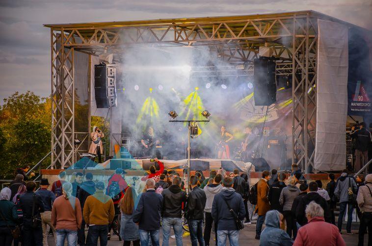 В Магнитогорске состоялся фестиваль рок-музыки «Арт-Платформа-2019»