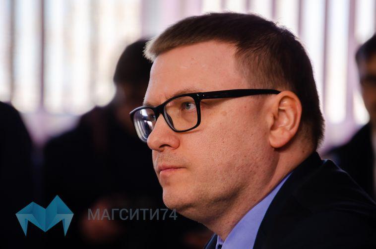 Алексей Текслер одержал победу на выборах губернатора Челябинской области