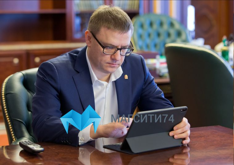 Алексей Текслер поблагодарил жителей за поддержку