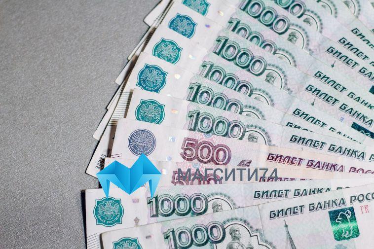 Бизнесвумен выплатила 60 тысяч рублей за продажу некачественного дивана
