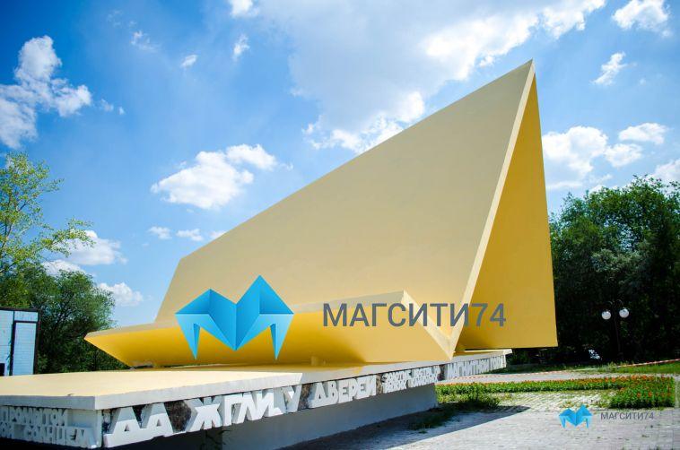 В Магнитогорске пройдёт  митинг в защиту экологии