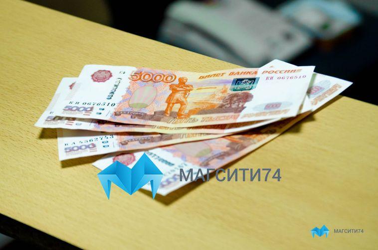 Полиция задержала магнитогорца, обманувшего банк на пятьдесят тысяч рублей