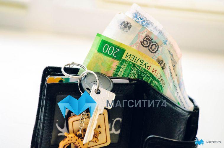 Женщина привела домой незнакомца и лишилась более двадцати тысяч рублей
