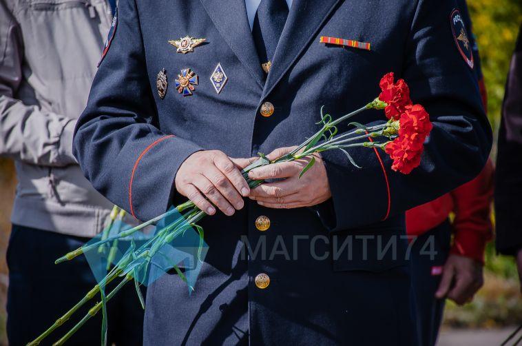 Магнитогорские полицейские почтили память товарища, которого зверски убили и сожгли