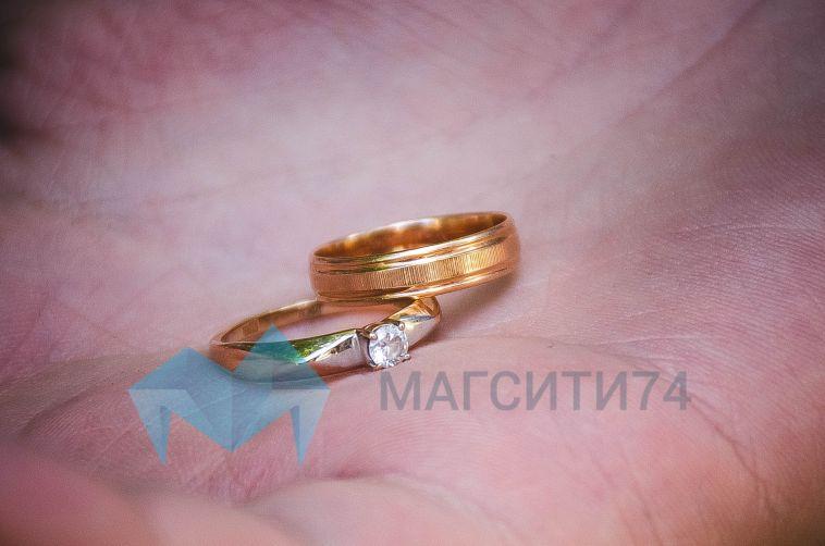 В Магнитогорске в красивую дату узаконили отношения пятнадцать пар