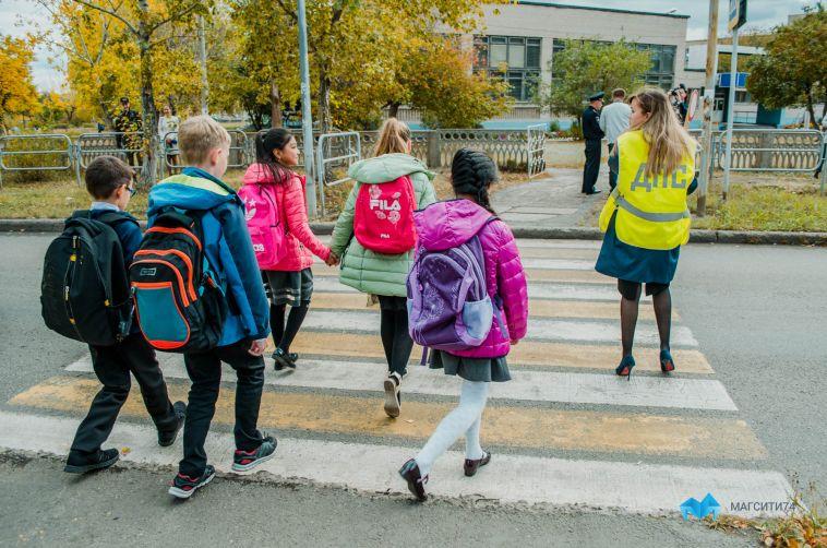Магнитогорских школьников посвятили в пешеходы