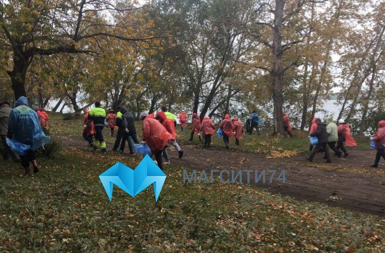 Магнитогорск отметил День чистоты экологическим квестом